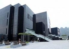 Quang Ninh Museum